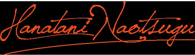 Hanatani Naotsugu